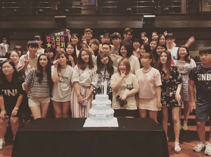 Minzy Wraps Up A Successful First Solo Fan Meeting