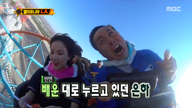 Watch: Infinite Challenge Cast And GFRIEND Sing Duets And Eat Spaghetti On A Roller Coaster