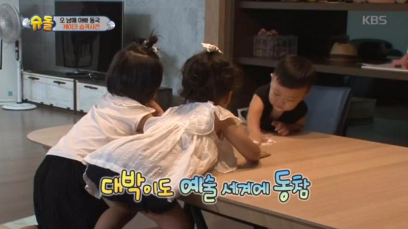 Beagle Siblings Seol Ah, Soo Ah And Daebak Destroy Their Sisters' Birthday Cake