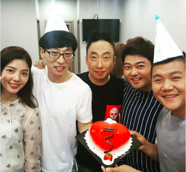 Yoo Jae Suk Gets Congratulated On Birthday With Embarrassing Photos
