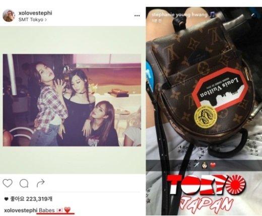 "Hyoyeon (SNSD) >> Single ""Sober"" - Página 5 Tiffany-national-liberation-day-sns-posts"