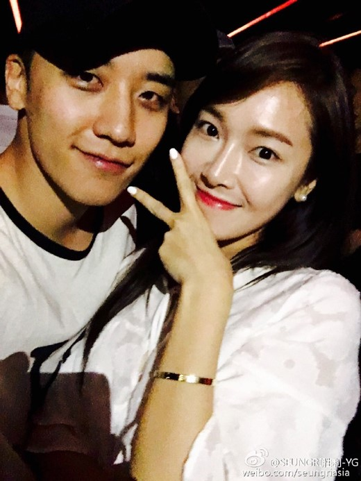 BIGBANG's Seungri Shares Cute Shot With Jessica