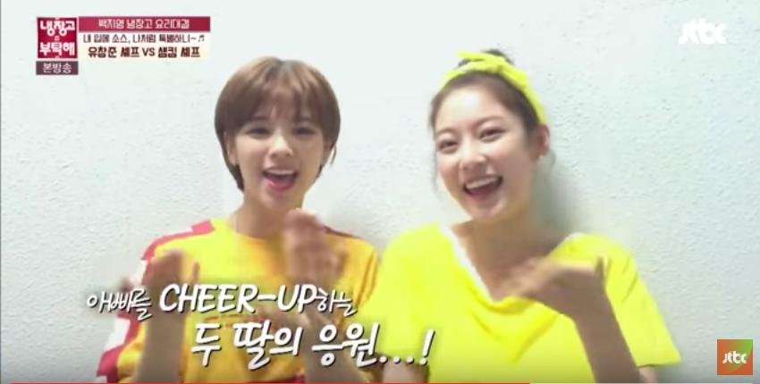 Jungyeon Gong Seung Yeon