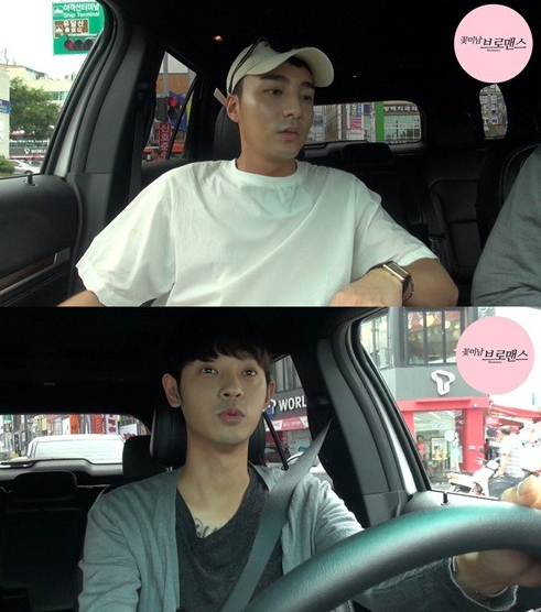 Celebrity Bromance Jung Joon Young Roy Kim