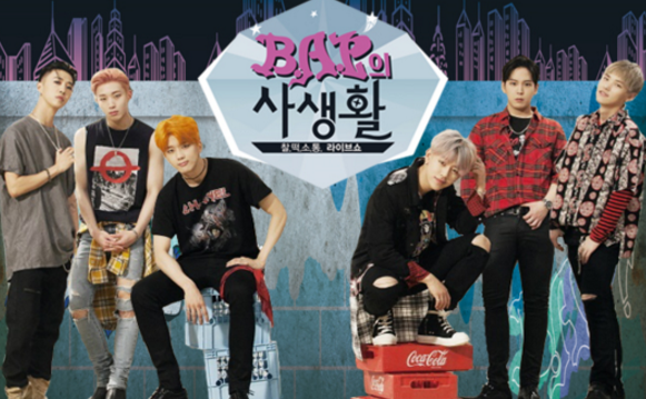B.A.P To Showcase Their Everyday Life On New Mobile Variety Show