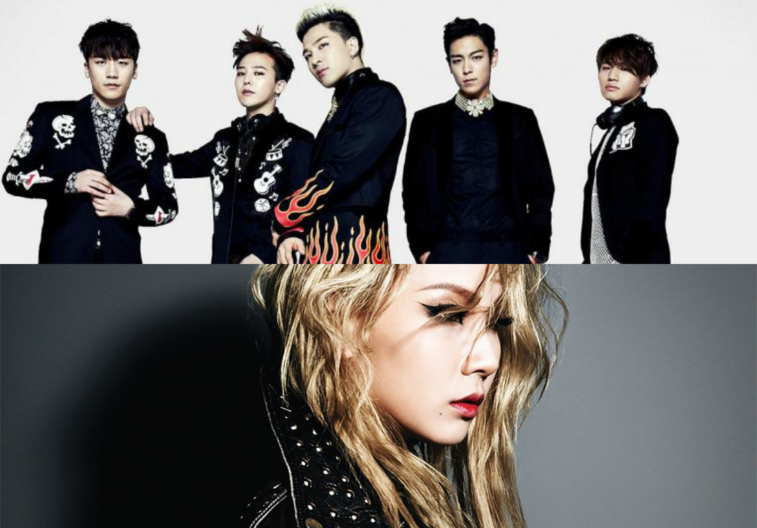BIGBANG Fans Are So Mad At Yang Hyun Suk For CL's Comeback Date