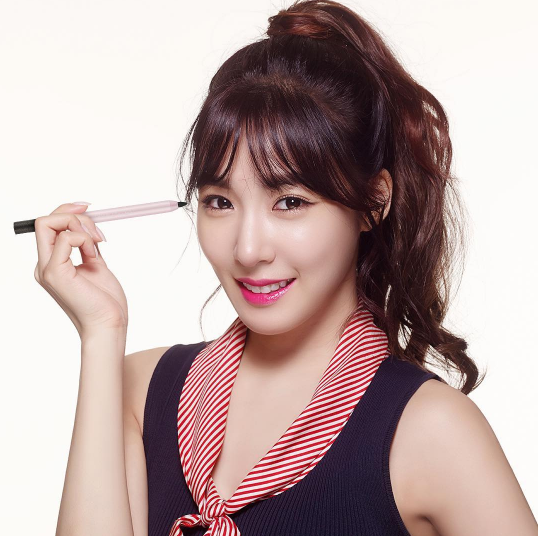 Update: Tiffany Gets Replaced As Cosmetics Brand Spokesmodel Following Controversy