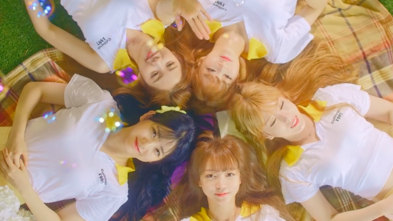 """Watch: I.B.I Makes Project Group Debut With """"Molae Molae"""" MV"""