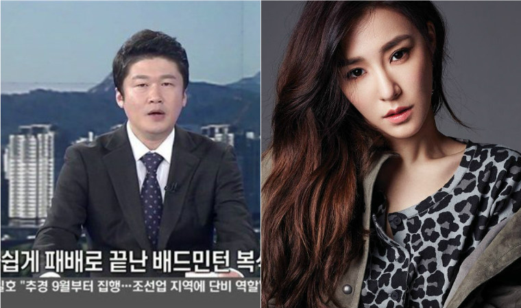 MBN Isn't Sorry About Targeting Tiffany In Recent News Segment