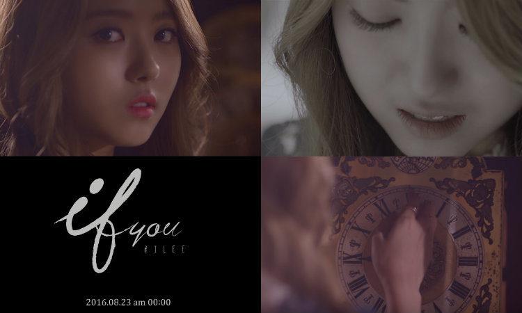 "Ailee Reveals Tearful ""If You"" MV Teaser Featuring I.O.I's Lim Nayoung"