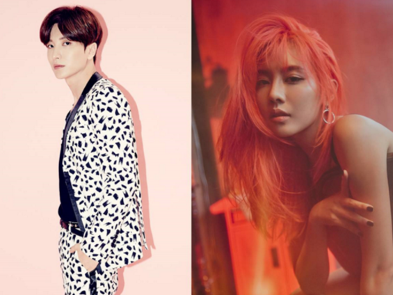 Super Junior's Leeteuk And miss A's Fei To MC For 2016 Asia Song Festival