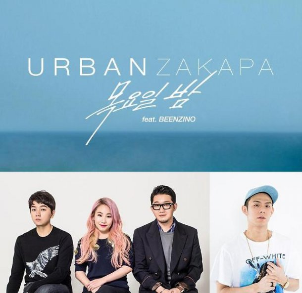 Urban Zakapa Reunites With Beenzino For Upcoming Single