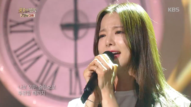 "Watch: EXID's Solji Tears Up While Thinking Of Her Mother During Performance On ""Immortal Song"""