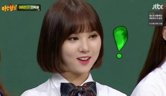 Who Does GFRIEND's Eunha Pick Between Min Kyung Hoon And Kim Heechul?