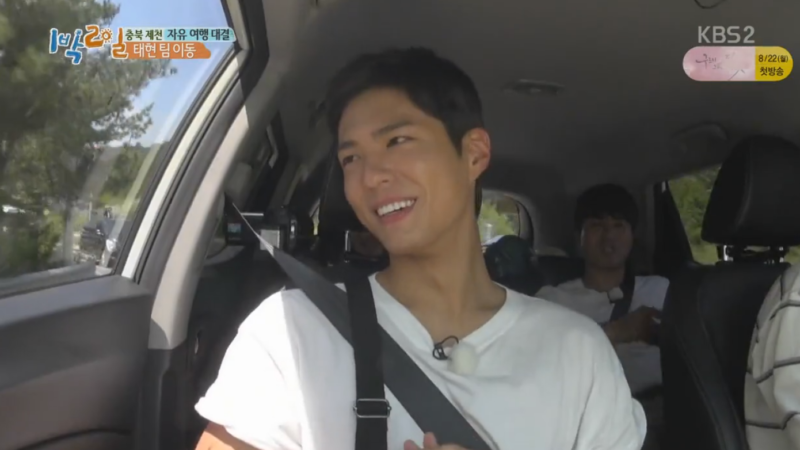 "Park Bo Gum Gets Grilled On His Love Life By ""2 Days & 1 Night"" Cast"