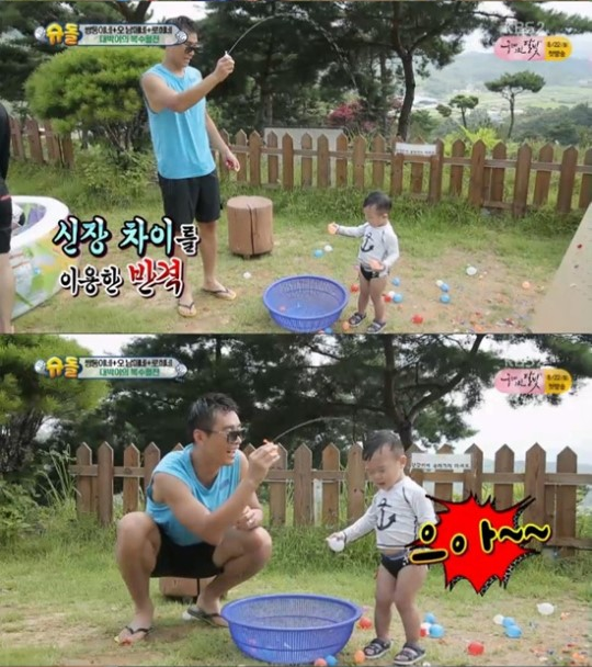 Lee Dong Gook Daebak