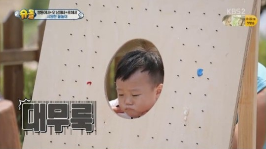 Daebak Is So Done With His Dad's Pranks
