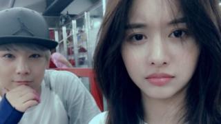 Lee Hong Ki Han Bo Reum