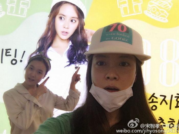 Song Ji Hyo2