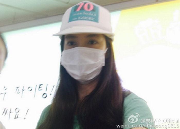 Song Ji Hyo4