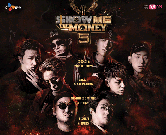 """Exclusive: Don't Miss """"Show Me The Money 5"""" Concert Tour In The US"""