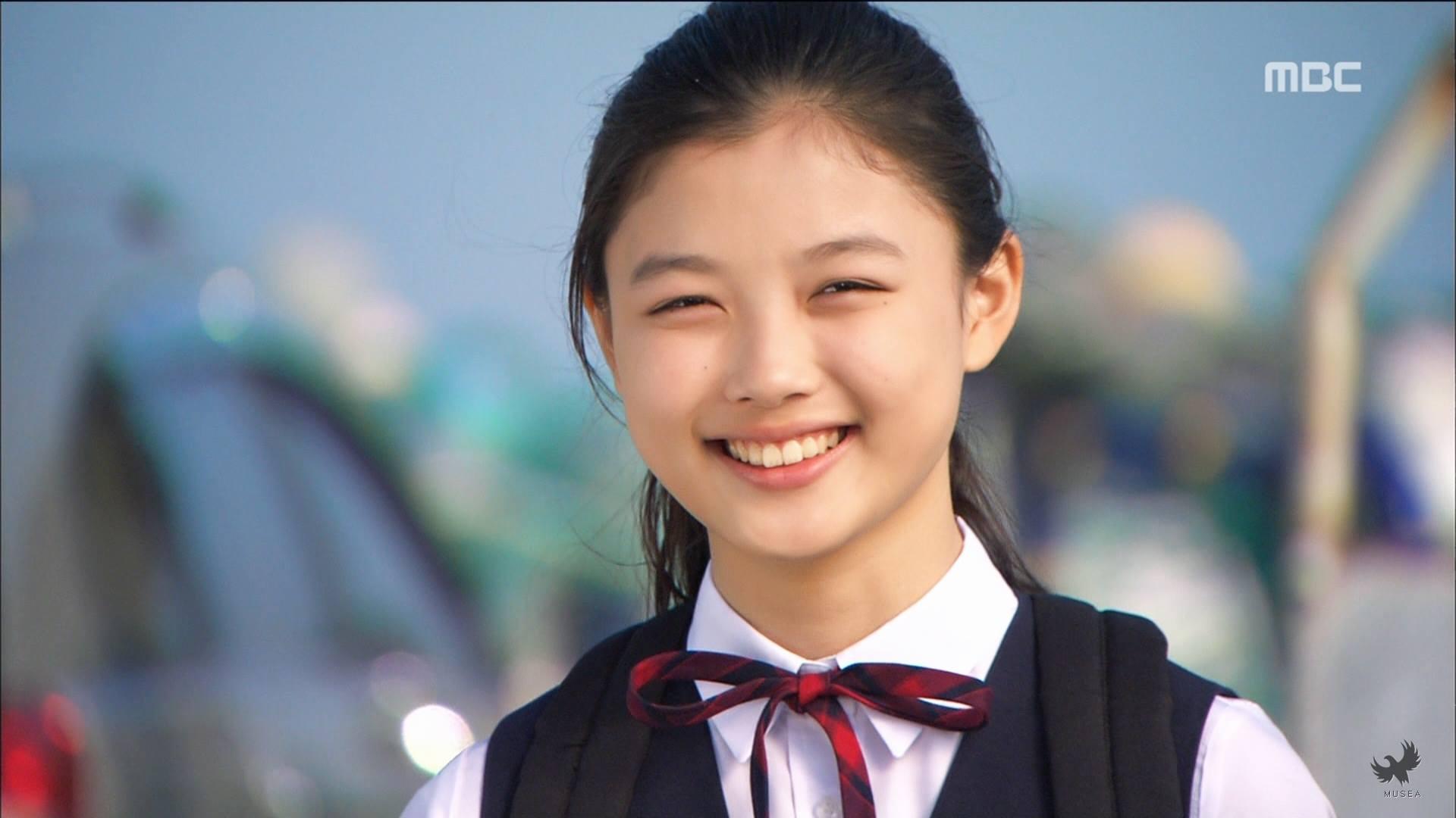 kim yoo jung smile