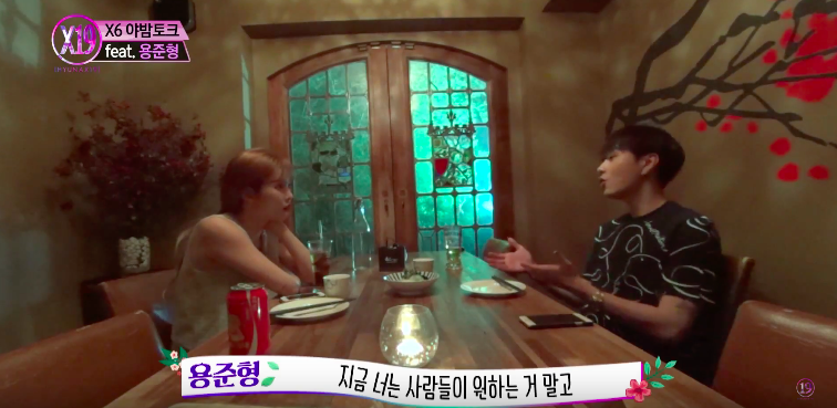 Beast jun hyung and hyuna dating