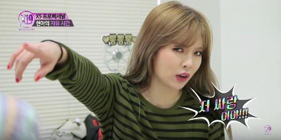 Watch: HyunA Admits She Gets Clingy Towards People She Likes