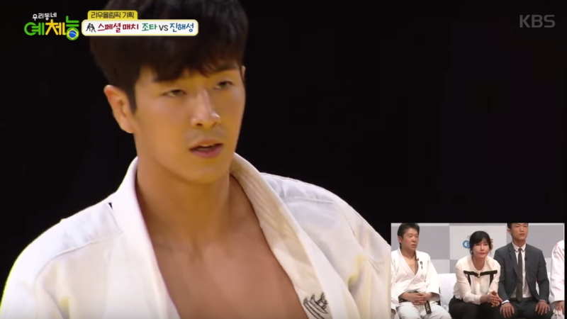 """MADTOWN's Jota Proves Why He's A Master At Judo Once Again On """"Cool Kidz On The Block"""""""