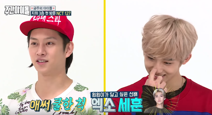 "NCT 127 Members Reveal Which SM Sunbaes They Want To Resemble On ""Weekly Idol"""