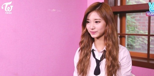 TWICE's Tzuyu Explains How The Members Help Her Adjust To Life In Korea