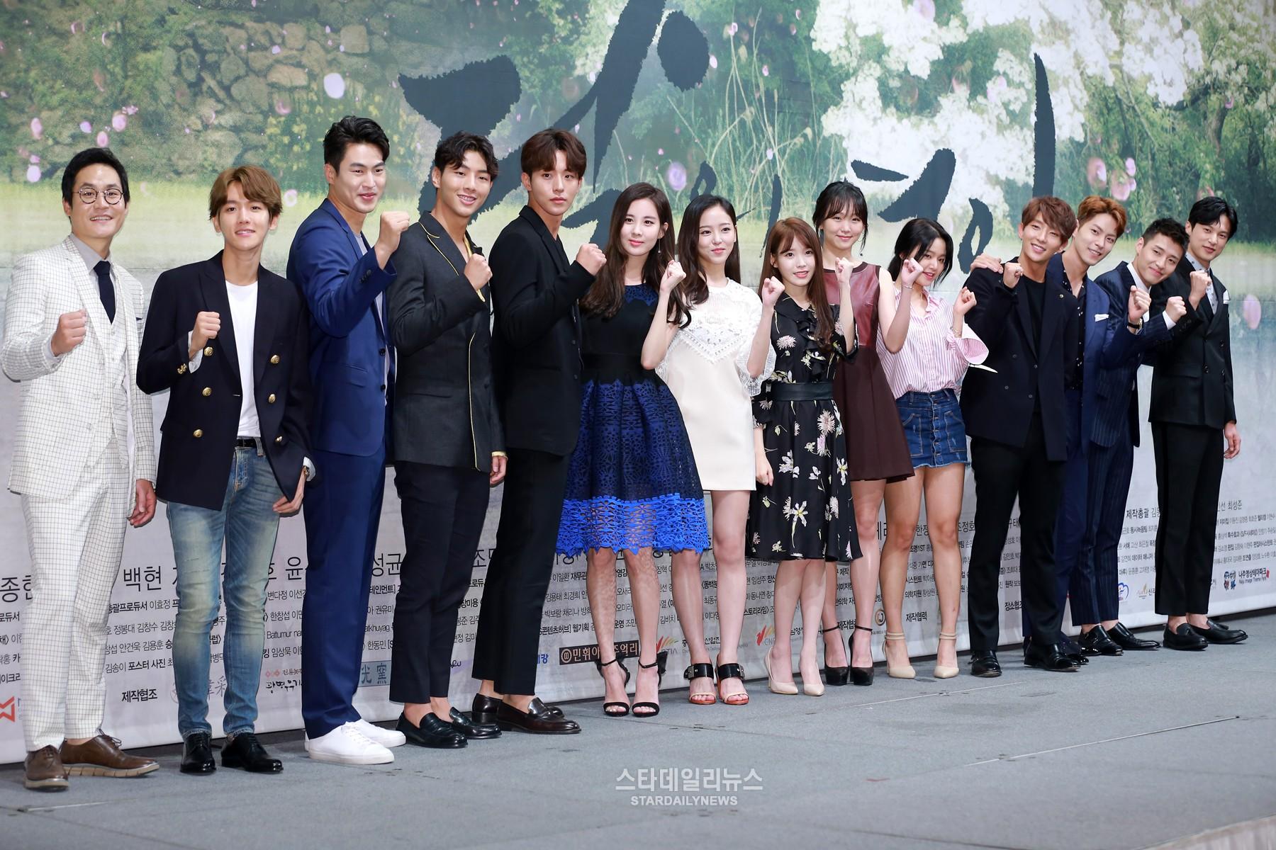 Scarlet Heart Goryeo cast