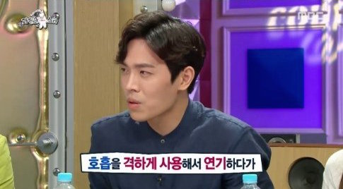 """Lee Dong Ha Speaks About Having To Act Out Sexual Assault In """"Signal"""""""