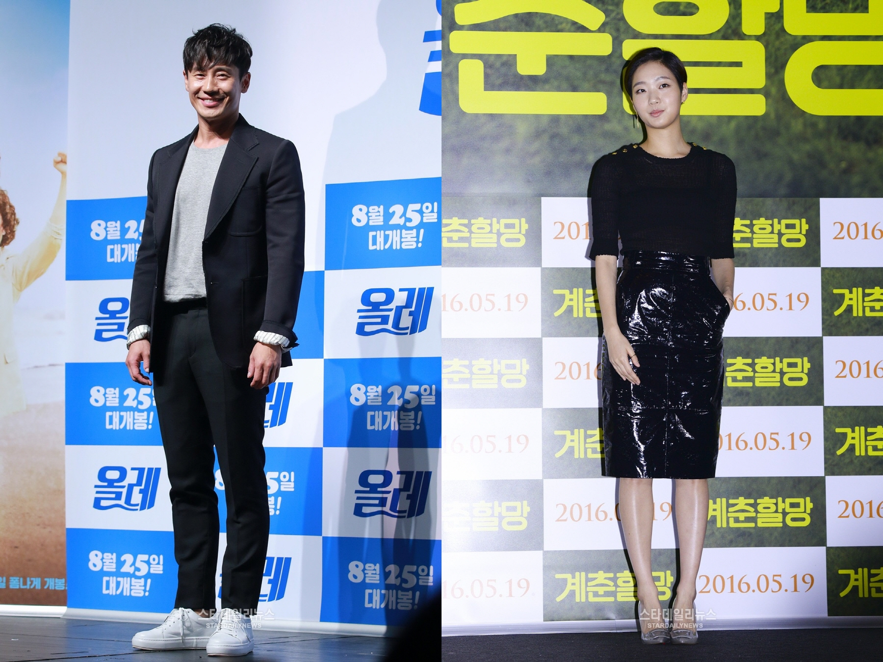 Old Photos Of Shin Ha Kyun And Kim Go Eun Resurface After Dating Announcement