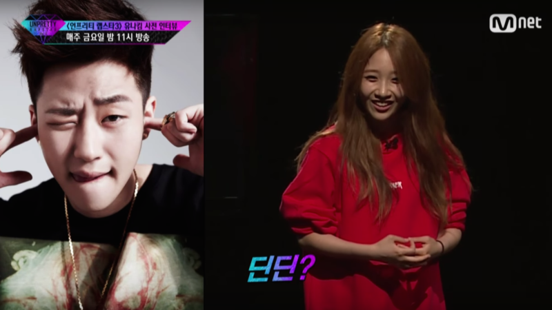 Yuna Kim Shares What DinDin Said Would Make Her Look Cooler While Rapping