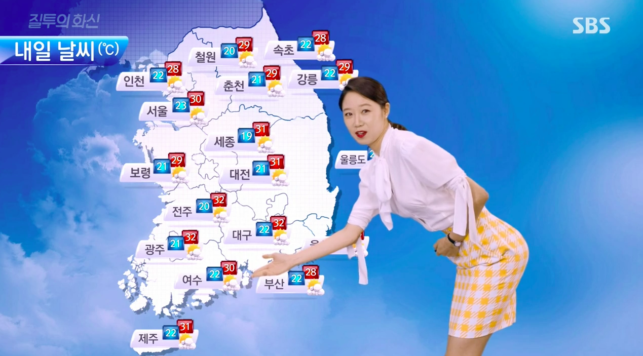"""Don't Dare To Dream"" Responds To Criticism Over Portrayal Of Weather Forecasters"