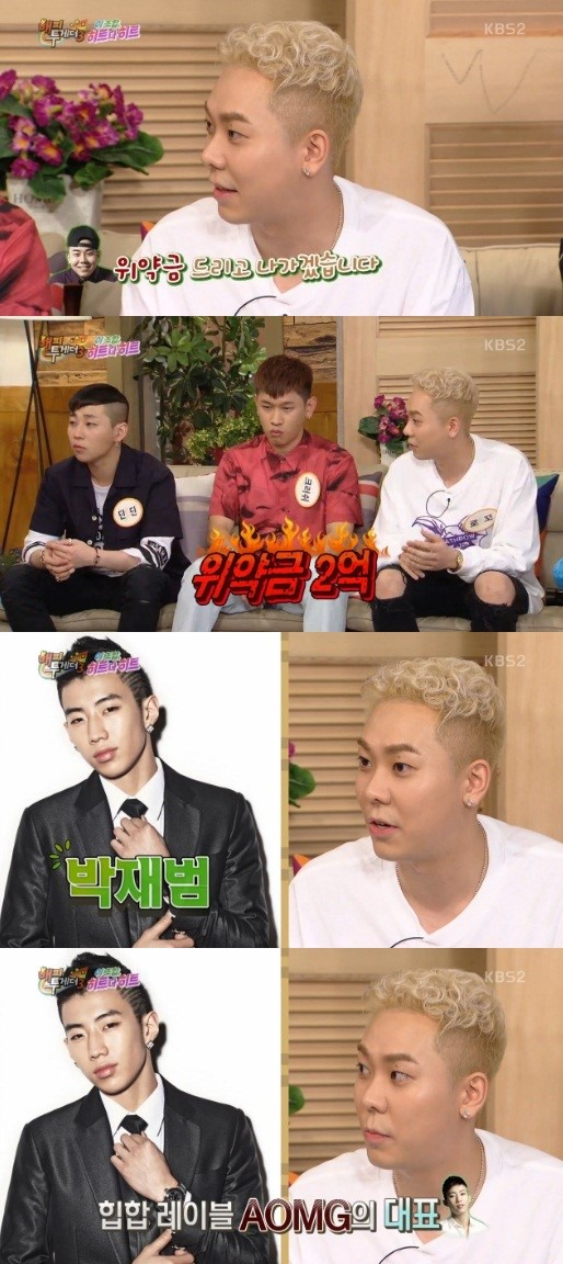 Loco Jay Park Happy Together