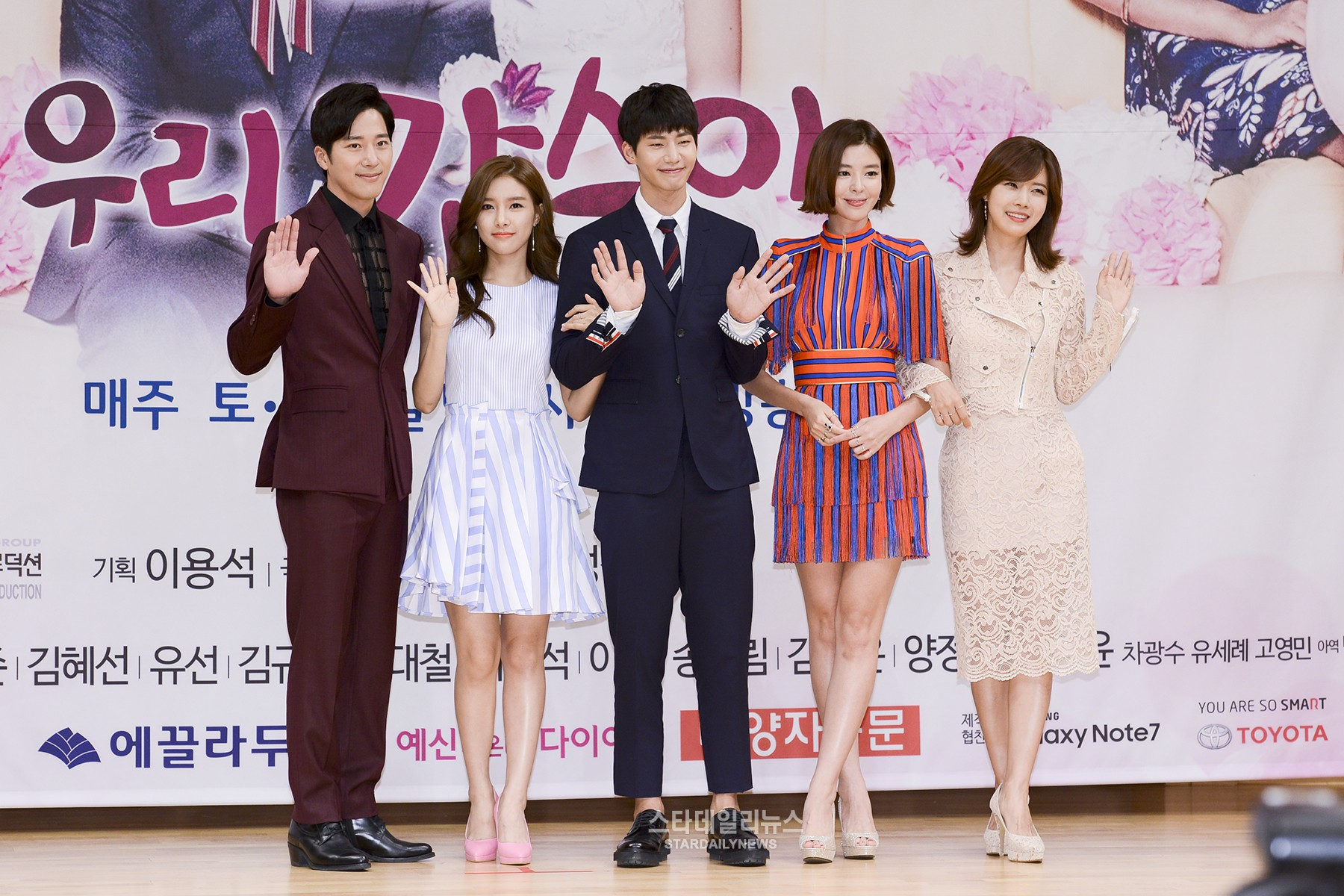 our gap soon cast