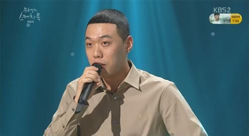 BewhY Reveals What His Surprising Ultimate Goal Is In Life