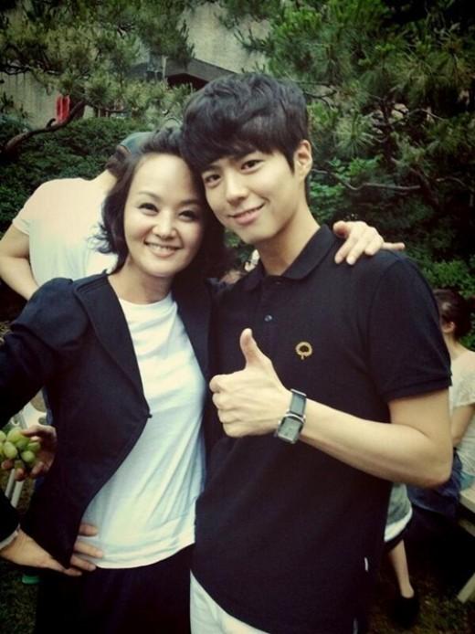 Park Bo Gum Bae Jong Ok