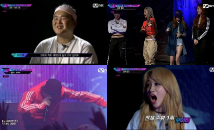"Watch: ""Unpretty Rapstar"" Rappers Battles ""Show Me the Money"" In Latest Episode"