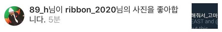 Jang Hyunseung twitter trend like
