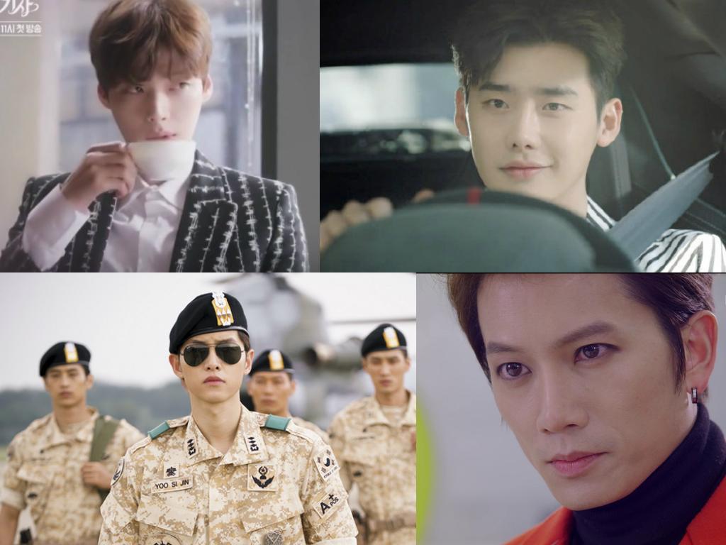 Ahn Jae Hyun Lee Jong Suk Song Joong Ki Ji Sung