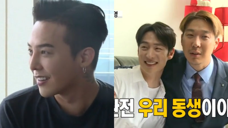 "Watch: G-Dragon, Lee Je Hoon, And More Wow The ""Infinite Challenge"" Cast With Cameos In Special"