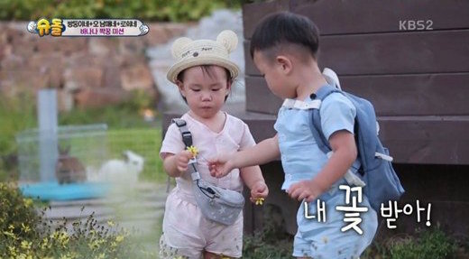 "Daebak And Rohee Enjoy An Adventurous Date Outdoors On ""The Return Of Superman"""