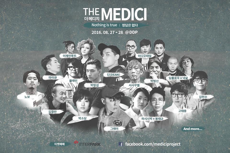 the medici 2016