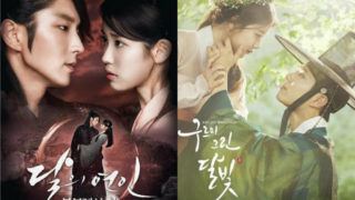 scarlet heart goryeo and moonlight drawn by clouds