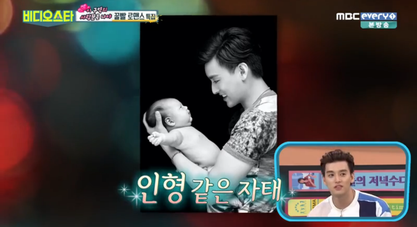 "U-KISS's Eli Shares Photos Of Wife And Baby Son, Tells Their Love Story On ""Video Star"""