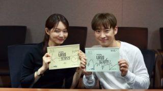Shin Min Ah Lee Je Hoon