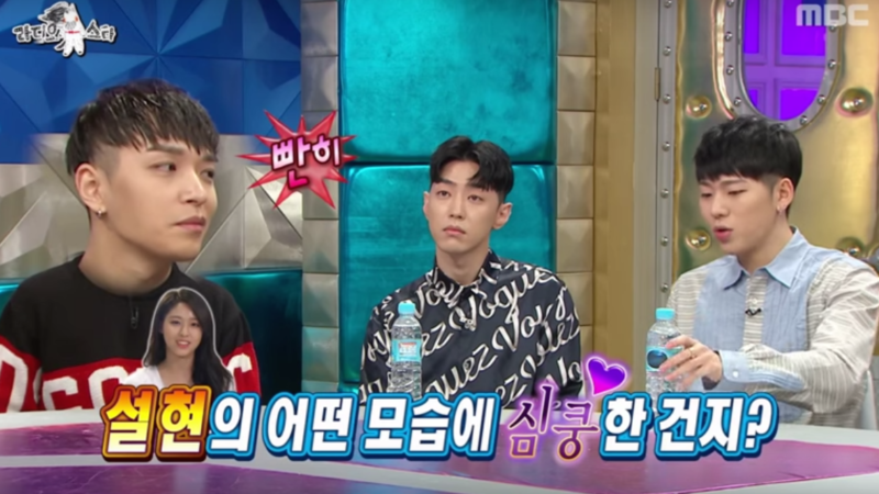 Simon D Only Has One Comment To Make Regarding Zico And Seolhyun's Relationship